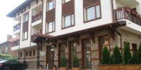 Хотел Аквилон СПА – Баня, Разлог