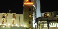 Хотел Троян Плаза **** – гр. Троян